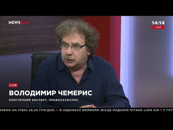 Чемерис: власть будет поднимать цену на газ под давлением МВФ, так как нуждается в кредитах 29.10.18