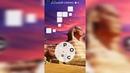 WOW WORDS OF WONDERS на Андроид Египет Пирамиды Гизы Большой Сфинкс Красное море