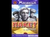 В. Золотухин в фильме