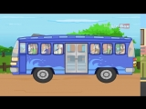 The Wheels On The Bus Go Round and Round _ English Song _ Animated Nursery Rhyme