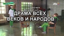 MONSTA X RUSSIAN CRACK