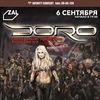 06.09 - DORO (DE) - Zal (С-Пб)