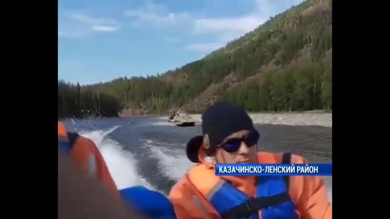 Спасение рыбаков в Казачинско-Ленском районе