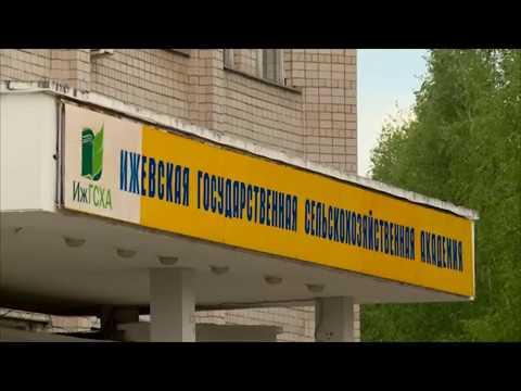 19 06 18 Приёмная кампания в вузы Удмуртии стартует 20 июня
