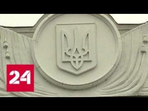 Побывал в Крыму сядешь на три года россиянам на Украине грозит уголовка Россия 24
