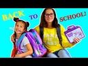 Моя КАНЦЕЛЯРИЯ ЭМОДЖИ! Покупки к школе BACK TO SCHOOL 2018! СНОВА В ШКОЛУ! Необычная канцелярия