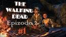 THE WALKING DEAD: The Final Season / Epizode 2/ русская озвучка/ часть 1