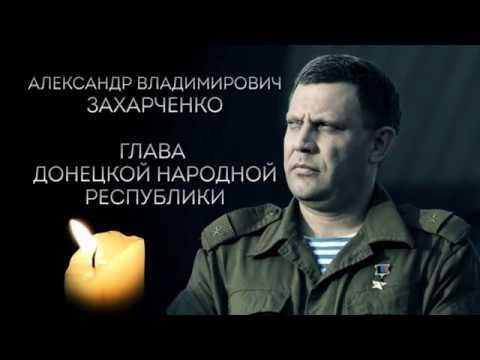 Батя - вокального ансамбля Карусель сл. И Геращенко муз. С. Бардина
