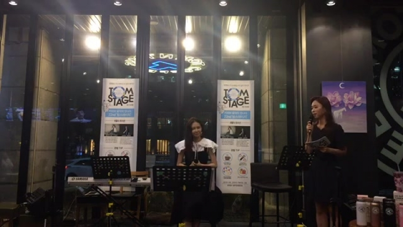 Speak Now내가 모르게 (Don't Let Me Know)Some at Tom Stage in Tom n Toms Coffee (180829)