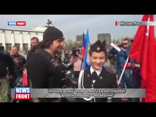В России стартовал международный мотомарш Дороги Победы — на Берлин, посвященный 74-летию Победы.