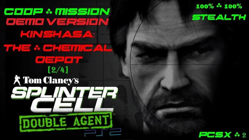 Splinter Cell: Double Agent Coop [PS2/PCSX2/HD] Demo – Миссия 3: Киншаса – Склад химикатов