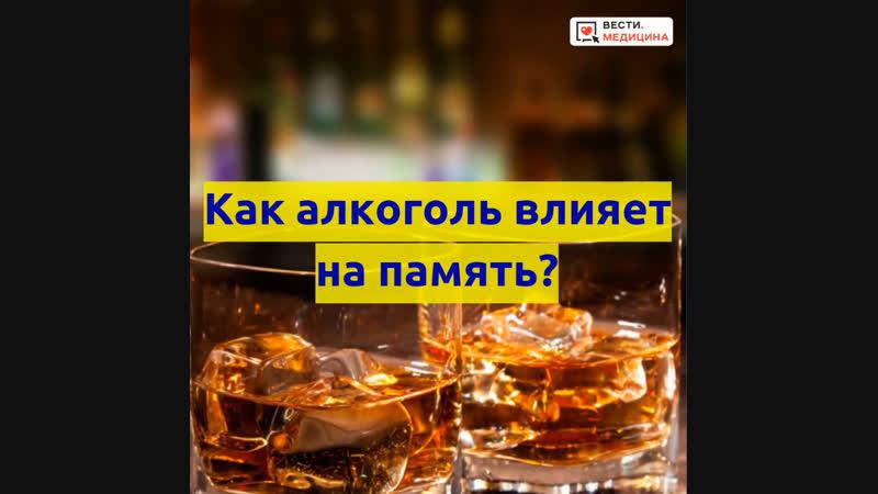 Стероиды пагубно влияют на создание соединений между нейронами, что является основной причиной провалов в памяти после злоупотребления спиртным.