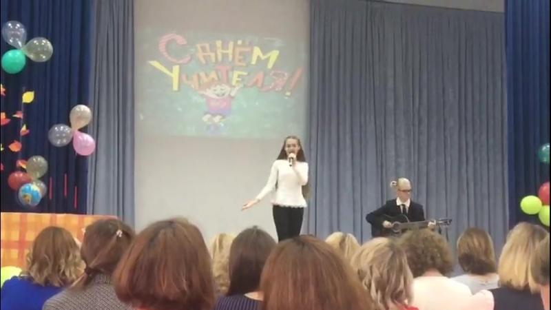 Aleks Megalodon feat. Катарина Фес - День учителя