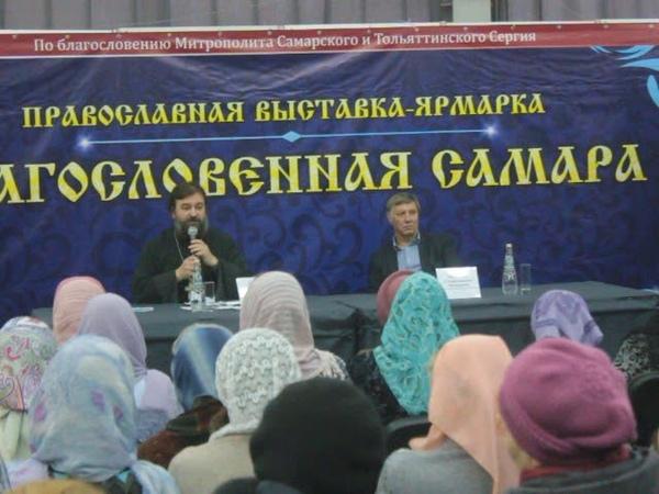 Андрей Ткачев в Самаре 3. Экспо-Волга 15.12.18
