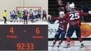 3/11/18/IFK Rättvik-Katrineholm BandyHighlights/Allsvenskan-2018-19/