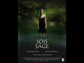 Sois sage (2009) Франция, Дания