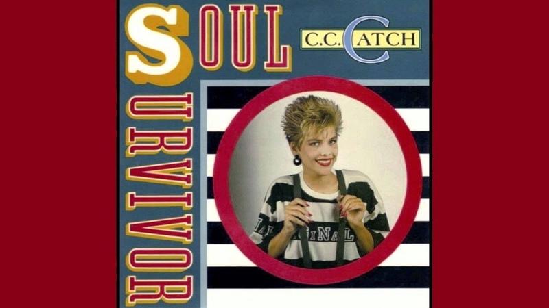 C C Catch Soul Survivor remix 2018 by dj body
