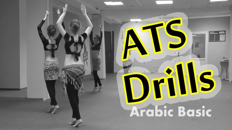 ATS® drills Level 1-2 Fast Moves \ Just do TRIBAL! 06