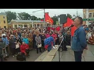 митинг в Вологде против повышения пенсионного возраста