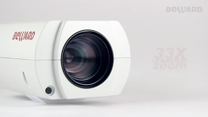Обзор 3Мп IP-камеры BEWARD BD3595Z33, zoom 33x, Sony Exmor R, аппаратный 2xWDR