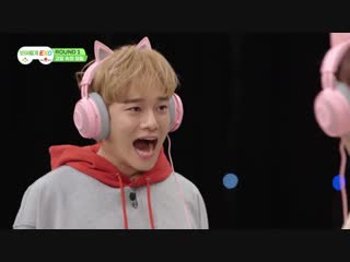 anyway here's 14 seconds of exo screaming at each other