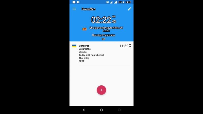 6.9.18 530 Ukraine 🇺🇦🇺🇦🇺🇦 Uzhgorod😊😊