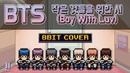 BTS (방탄소년단) - 작은 것들을 위한 시 (Boy With Luv) / 8 Bit 선공개 / JHN STUDIO (정스)
