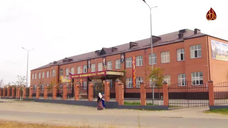 В Грозном открылась «коррекционная школа»