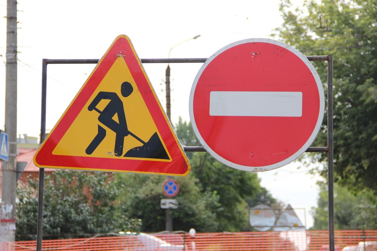 Ликвидировать порыв водовода в Курске планируют к 9 вечера