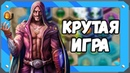 Интересная ПВП игра на АНДРОИД - BATTLEMAGIC | Обзор PDALIFE