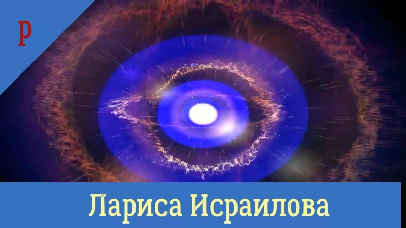 НОВИНКА Лариса Исраилова Братья Ингуши 2017.mp4