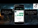 Jony King 2 СПОСОБА КАК СКАЧАТЬ ПЛАТНЫЕ ИГРЫ И ПРИЛОЖЕНИЯ БЕСПЛАТНО на Android