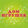 "Гипермаркет ""ДОМ ИГРУШЕК"" Салават"