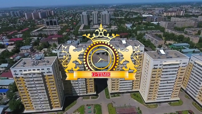 G-TIME CORPORATION Вручение 3й квартиры партнеру из Алматы