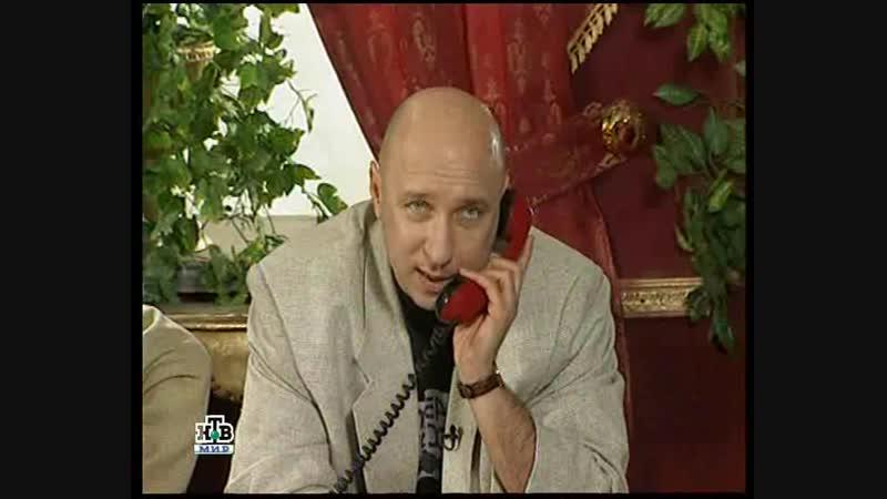 Камера смеха (НТВ-Мир, 12.12.2007)