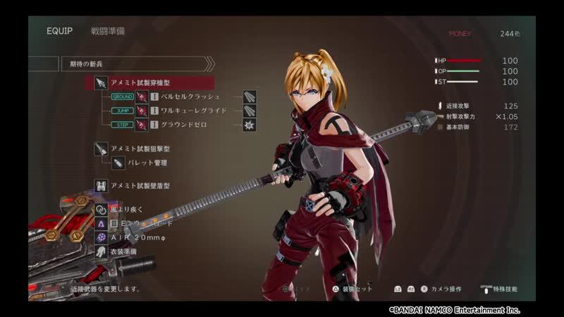 GOD EATER® 3 (Demo) обзор оружия и экипировки