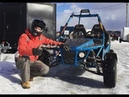 Yacota Ranger 200. Багги для приятного отдыха!