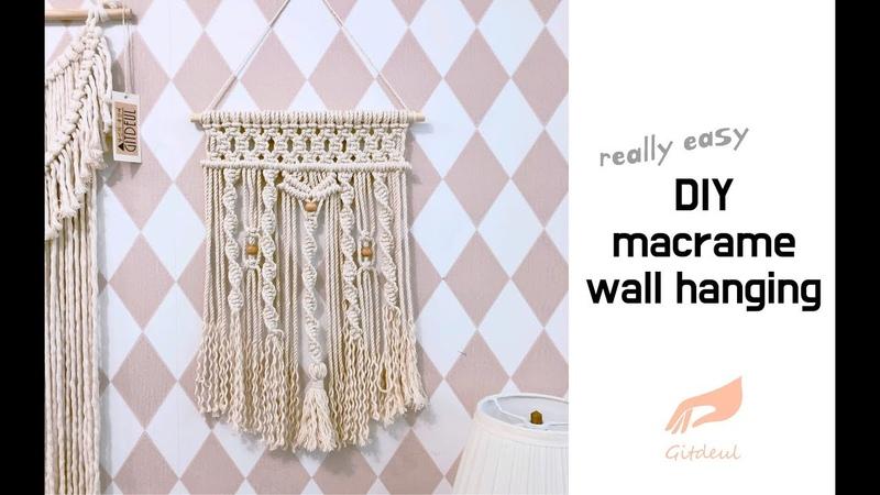[깃들 마크라메] 정말 쉬운 마크라메 우드볼 벽장식 월행잉 DIY macrame wall hanging
