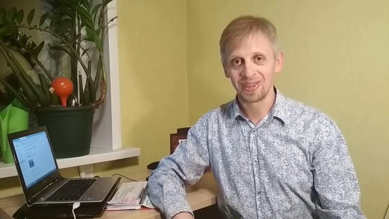 Отзыв о работе с психологом Алисой Курамшиной