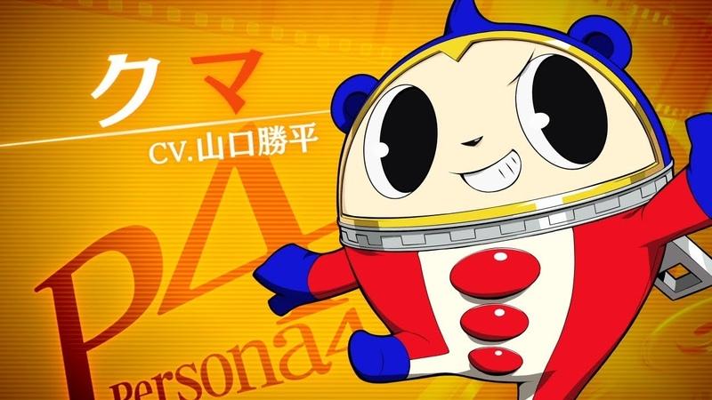 Persona Q2: New Cinema Labyrinth — Тедди