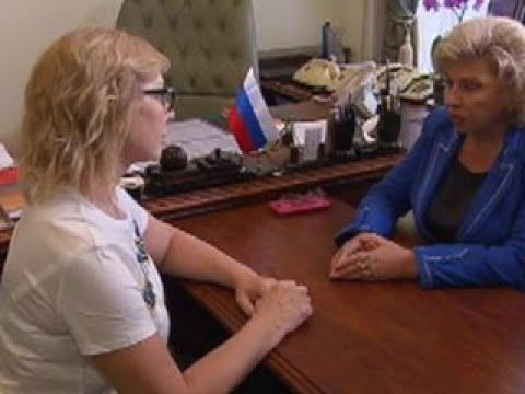 Уполномоченные по правам человека России и Украины договорились о сотрудничестве - Вести 24