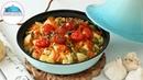 Fırında Tavuklu Patatesli Nefis GÜVEÇ Yemeği ✔Yemek Tarifleri Masmavi3Mutfakta