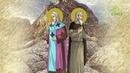 Мульткалендарь. 8 июня 2019. Апостолы от 70-ти Карп и Алфей