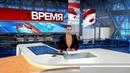 Новости 23 02 2019 Время Главные новости дня 1 канал Новости сегодня Последние новости дня
