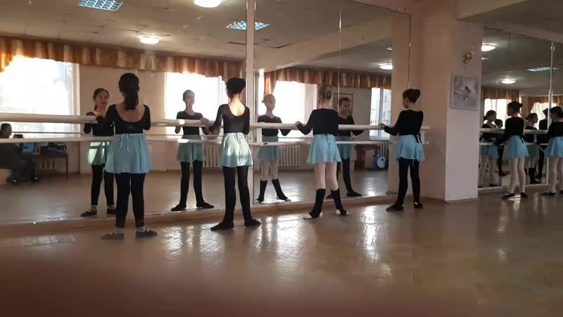 Классический танец 3-4 класс