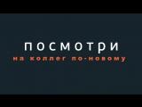 ТРАNСФОРМАЦИЯ - заречка   игра командного взаимодействия