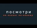 ТРАNСФОРМАЦИЯ - заречка | игра командного взаимодействия