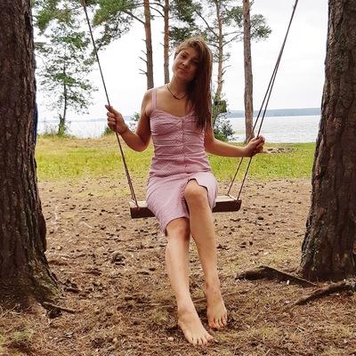 Катерина Прекрасная