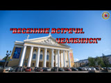 Всероссийский хореографический конкурс