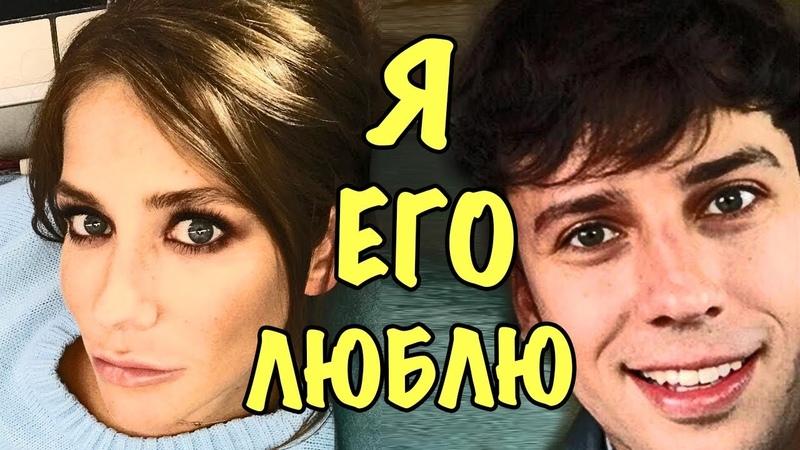 Любовница ГАЛКИНА: Алла Борисовна, ИЗВИНИТЕ меня!